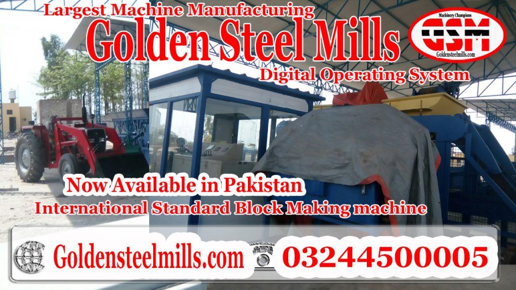 tuff tile Paver plant making machine price in pakistan