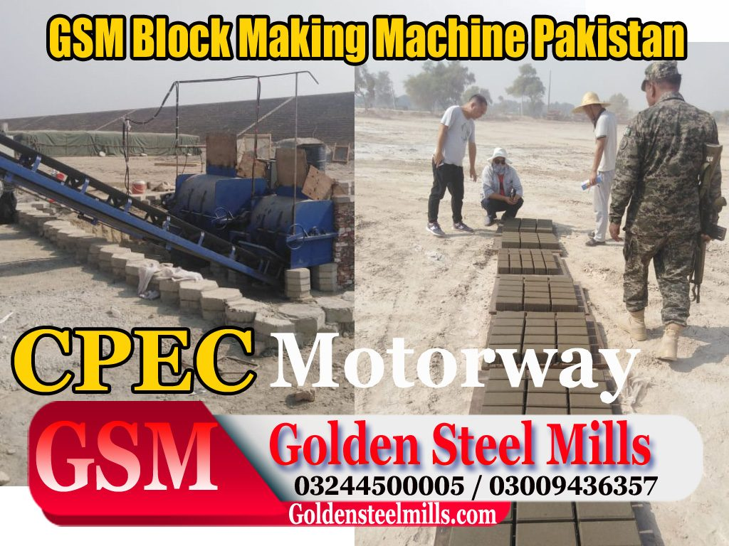 PAVER-PLANT-IN-PAKISTAN