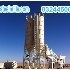 batching plant for sale in pakistan, Concrete Batching Plant in pakistan, concrete mixer machine price in pakistan, concrete batching plant in pakistan,