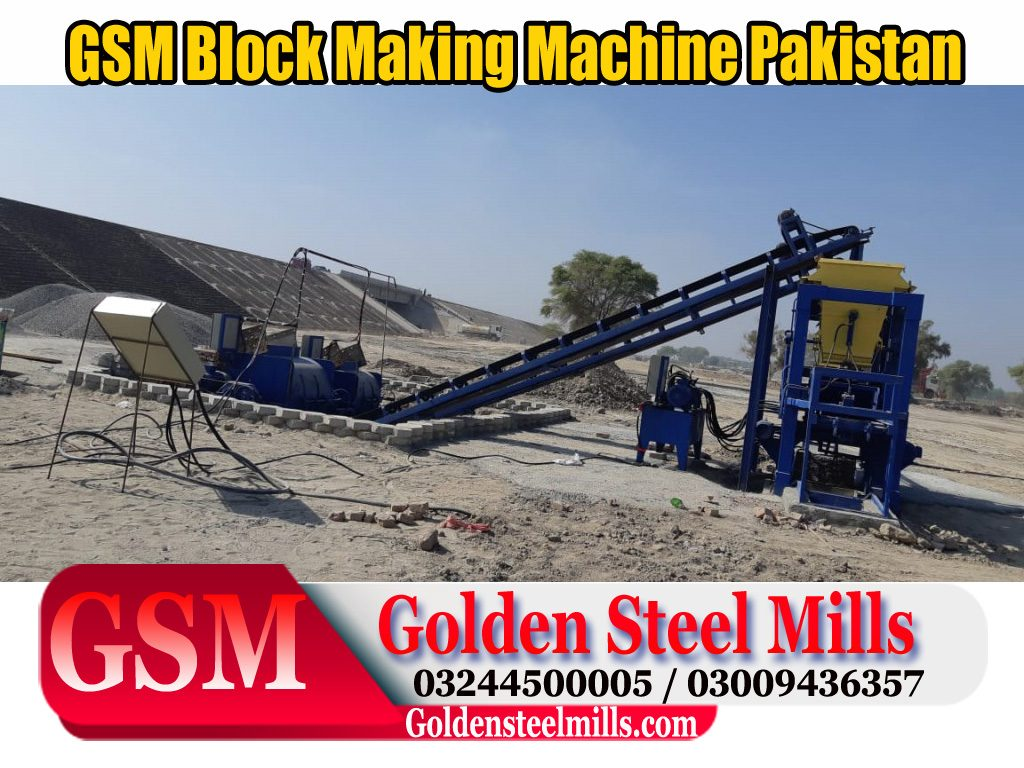 tuff tile making machine price in pakistan, tuff tile plant in pakistan, paver plant pakistan,