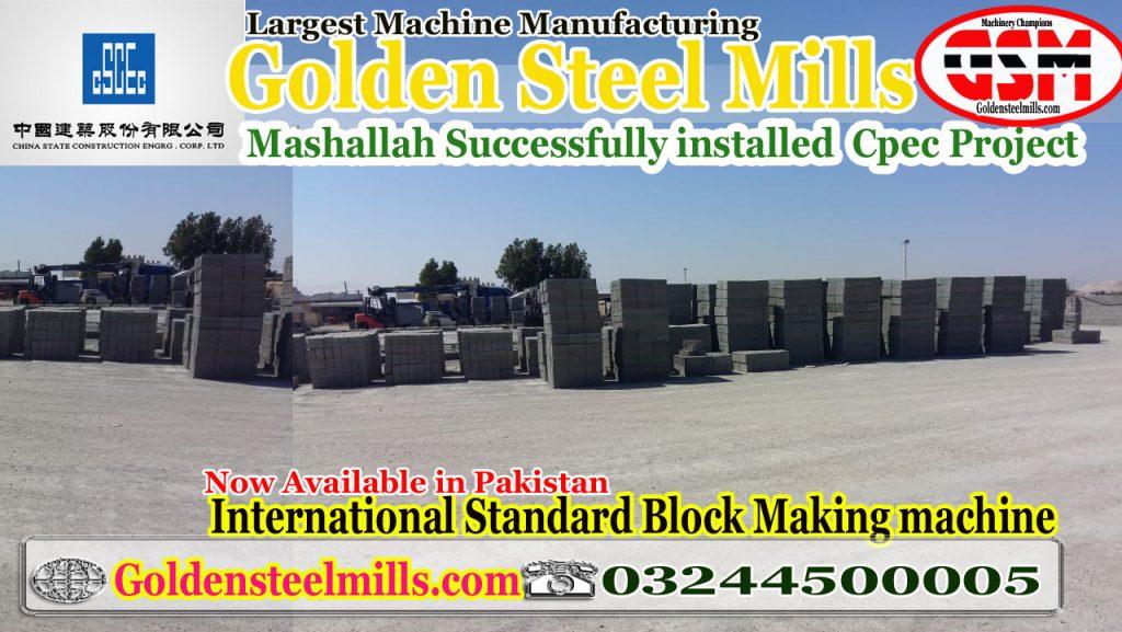 flyash bricks making machine for sale in pakistan