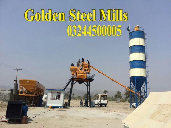 batching plant for sale in pakistan, Concrete Batching Plant in pakistan, concrete mixer machine price in pakistan, concrete batching plant in pakistan,
