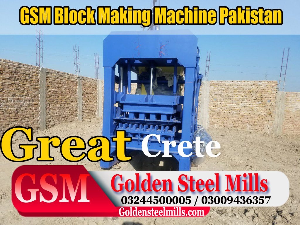 PAVER PLANT IN PAKISTAN