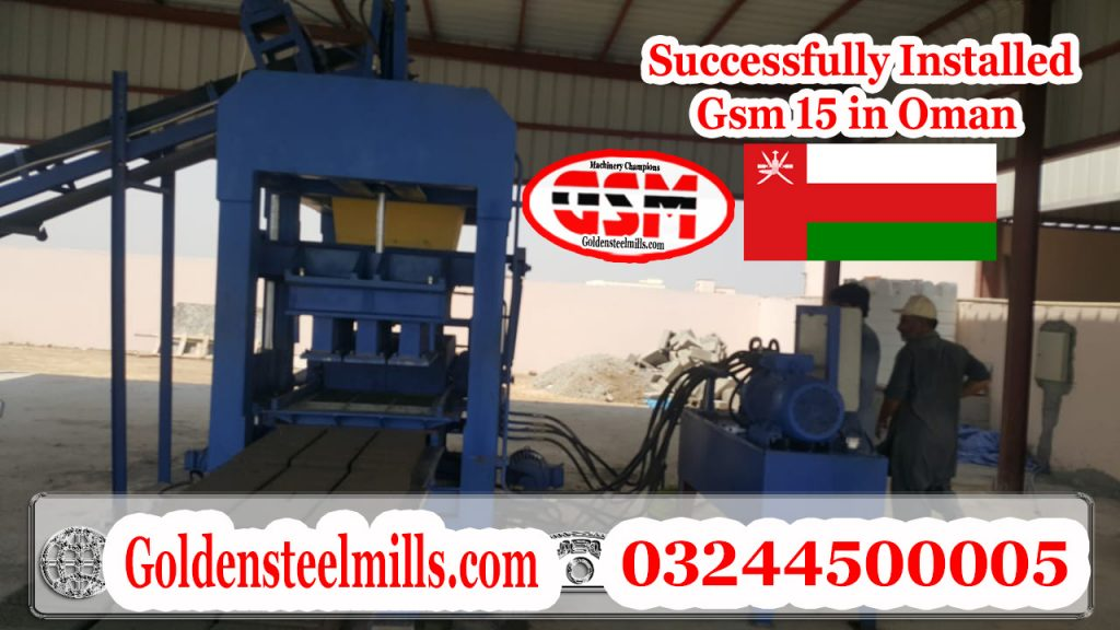 block making machine for sale in pakistan, Block making machine price in Pakistan, tuff tile making machine price in pakistan, tuff tile plant in pakistan,