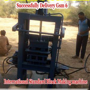 manuel_block_making_machine_in_pakistan
