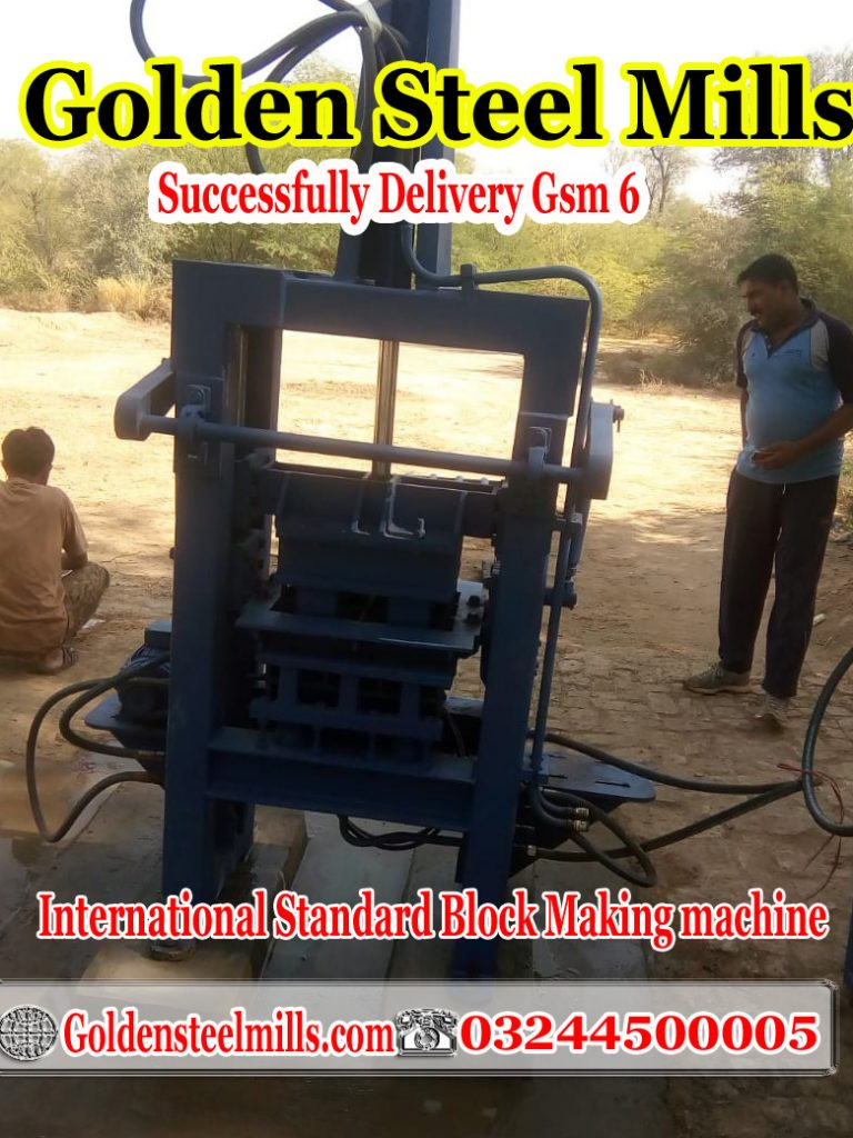 GSM 6 Manuel Block making machine Pakistan