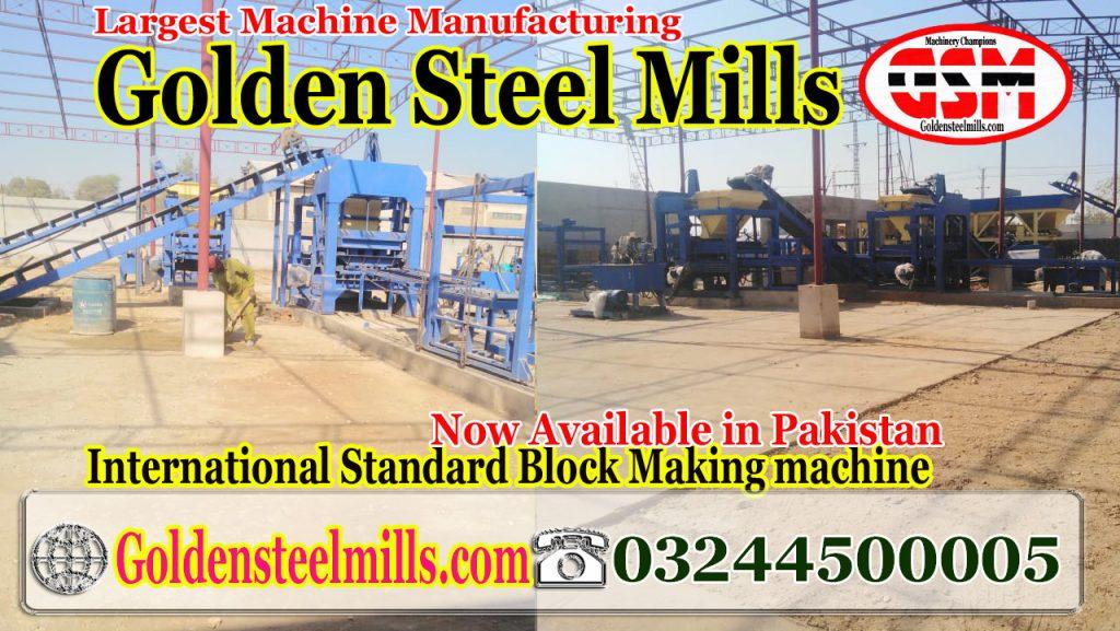 tuff tile plant, paver plant, tuff tile making machine in pakistan, block making machine price in pakistan