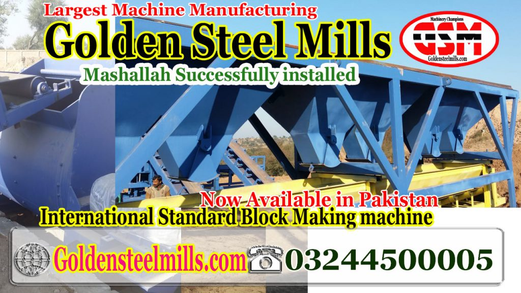Block making machine in pakistan – paver tuff tile machine