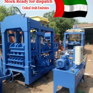 GSM 15 block_making_machine_in_pakistan