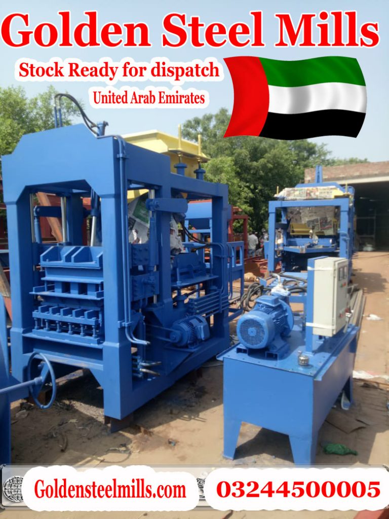 GSM 15 Block making machine in Pakistan