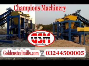 tuff tile plant , paver plant, tuff tile making machine price in pakistan,