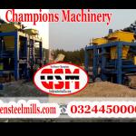 tuff tile making machine price in pakistan, tuff tile plant in pakistan, paver plant for sale in pakistan,