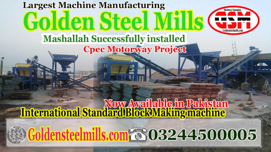 block making machine for sale in pakistan