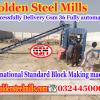 block making machine for sale in pakistan, Block making machine price in Pakistan, tuff tile making machine price in pakistan, tuff tile plant in pakistan,