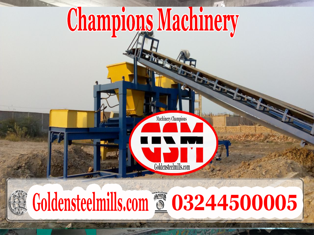 tuff tile making machine price in pakistan, tuff tile plant in pakistan, paver plant for sale in pakistan,