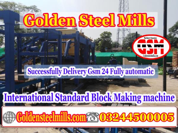 gsm 24 block making machine in pakistan islamabad. tuff tile plant islamabad