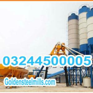 50 ton Cement Silo in pakistan - Pakistani Manufacturer GSM