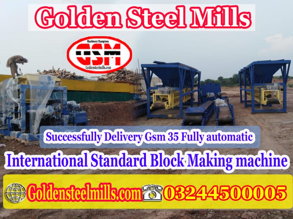 GSM 35 Block Making Machine